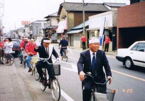 「石岡市議会議員い当選してから、27年目になりました!」④_R