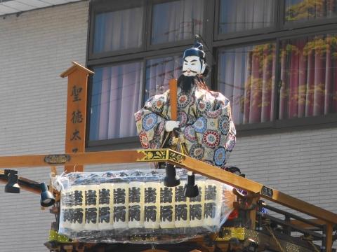 「玉造のおまつり 大宮神社例大祭」 (9)