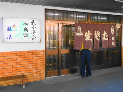 「玉造のおまつり 大宮神社例大祭」 (13)