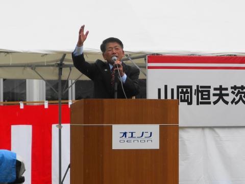 「山岡恒夫茨城県議会議長」就任祝賀会 (1)
