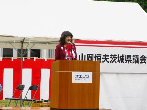「山岡恒夫茨城県議会議長」就任祝賀会 (3)