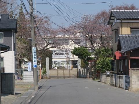 ⑧平成30年3月26日「府中小学校歩道問題」