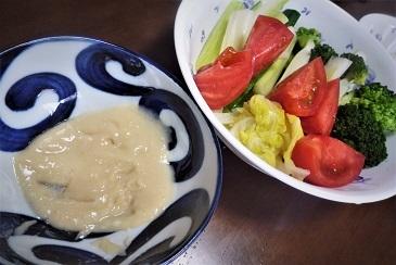 生野菜デップ