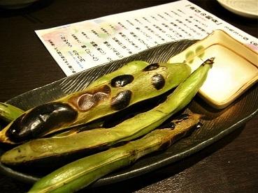 焼きそら豆です (2)