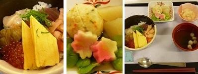 180505江戸前ちらし寿司 (4)