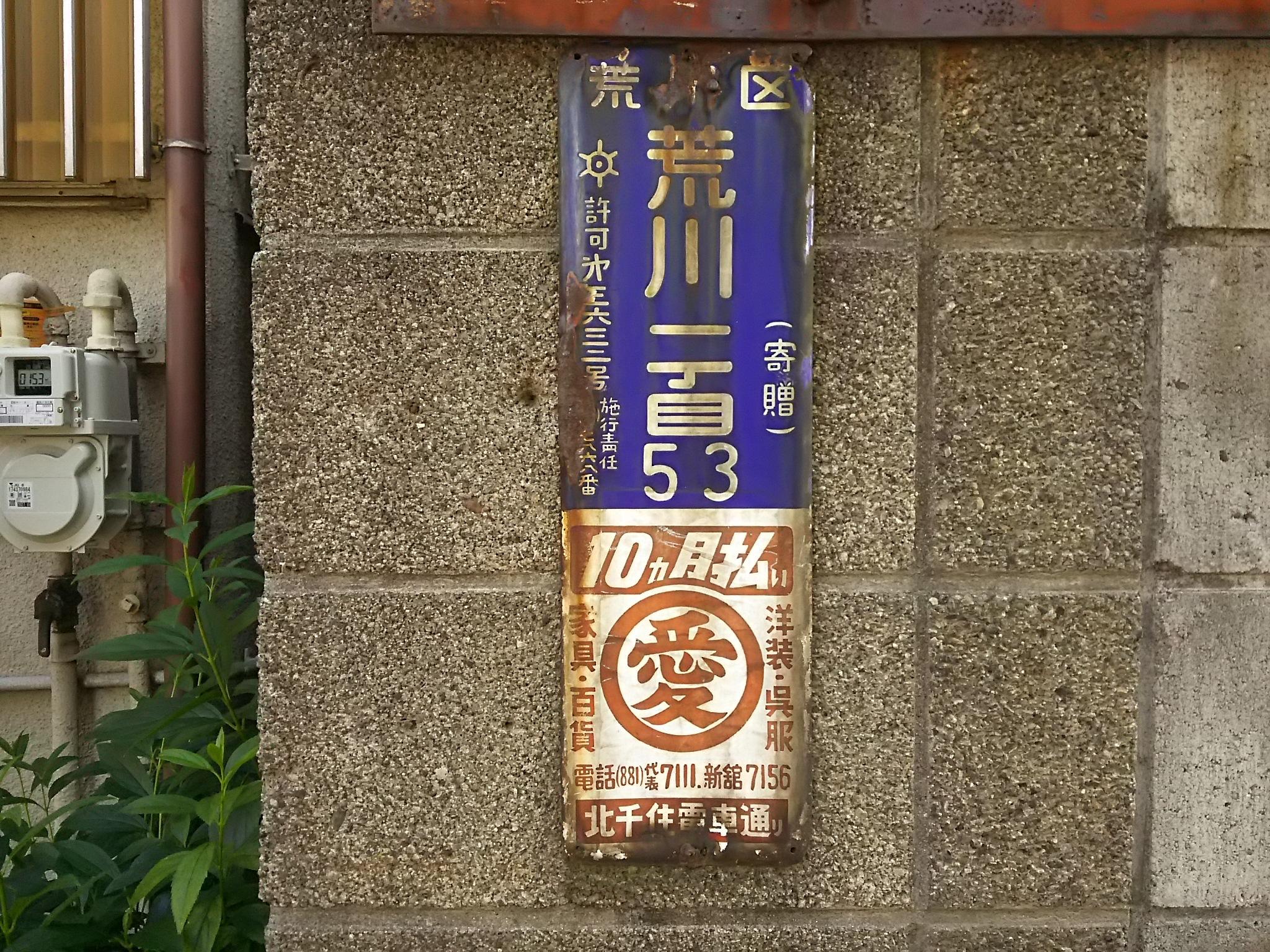 DSC_9125.jpg