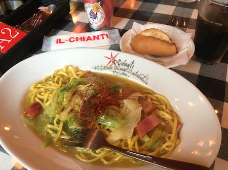 日本橋iLCHIANTI 高原野菜と厚切りベーコンのペペロンチーノ 大成食品謹製生リングイネ使用