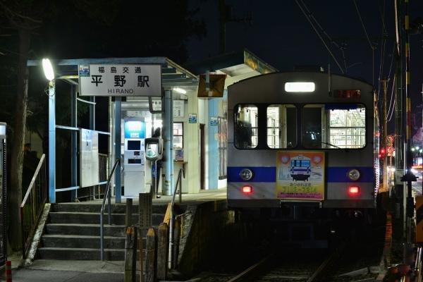 2018年1月19日 福島交通飯坂線 平野 7000系7113-7315-7214編成