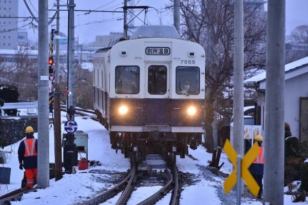 2018年1月24日 上田電鉄別所線 城下 7200系7255編成