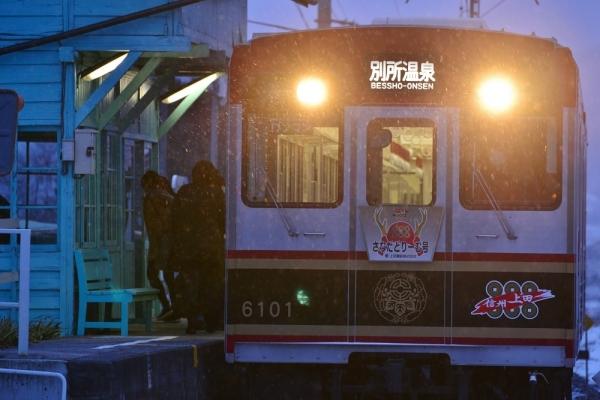 2018年1月24日 上田電鉄別所線 八木沢 6000系6001編成
