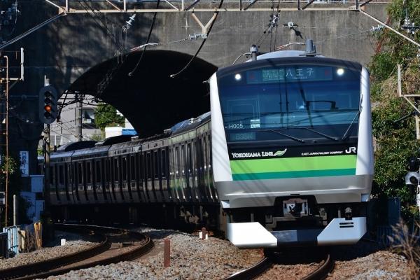 2018年3月12日 JR東日本根岸線 港南台~洋光台 E233系クラH005編成