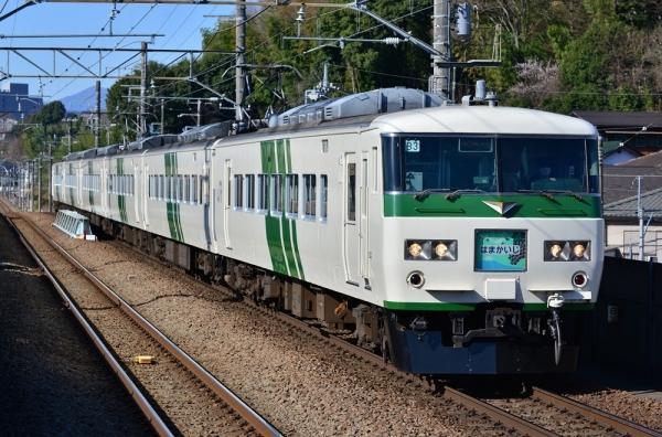2018年3月17日 JR東日本横浜線 片倉 185系オオB3編成