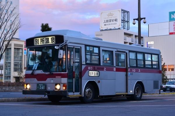 2018年3月23日 上田バス塩田線 上田駅 H-897号車