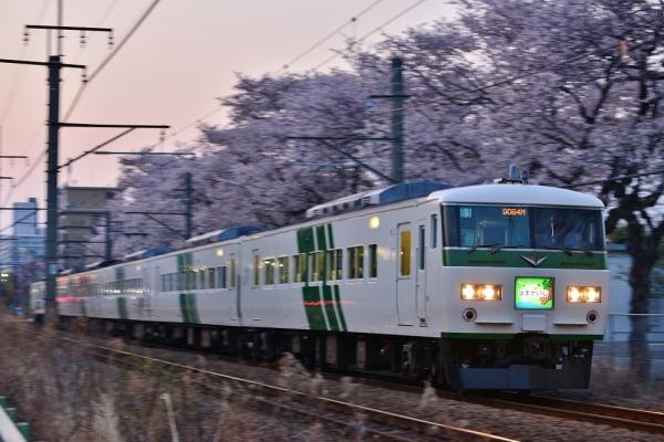 2018年3月31日 JR東日本横浜線 橋本~相模原 185系オオB3編成