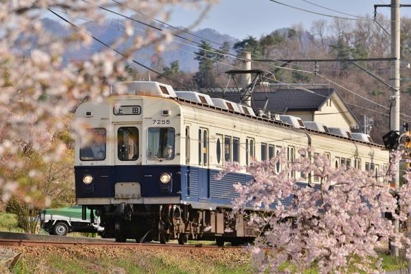 2018年4月10日 上田電鉄別所線 神畑~寺下 7200系7255編成