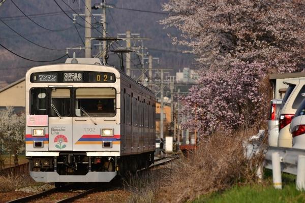 2018年4月10日 上田電鉄別所線 塩田町~中野 1000系1002編成