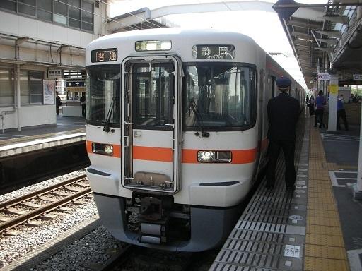 313系シスT5編成