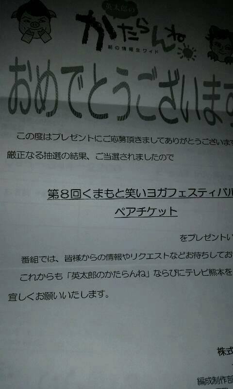 moblog_85757d70.jpg
