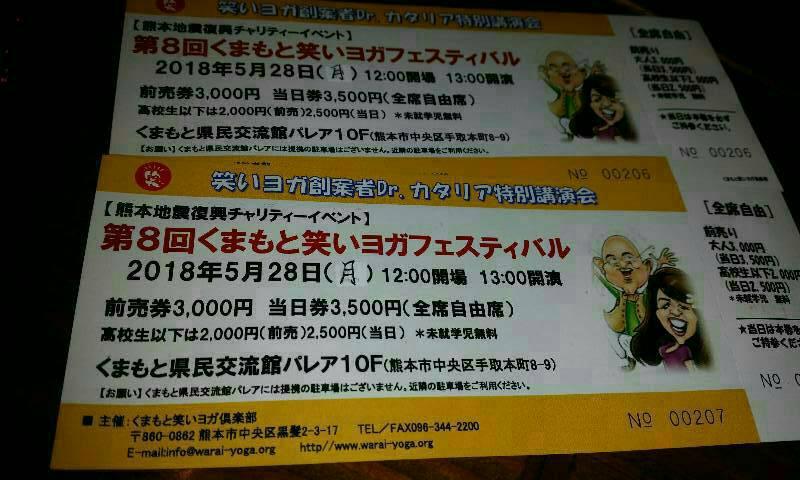 moblog_cc63e0ad.jpg