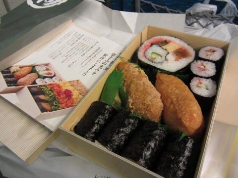 源氏旗揚げ寿司