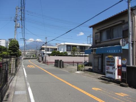 木村たばこ店