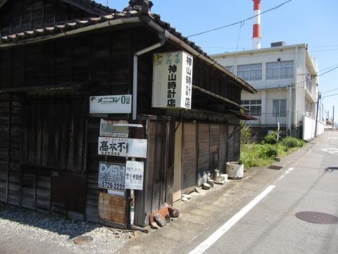 神山時計店