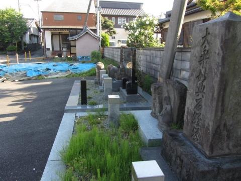 植田三十郎墓所