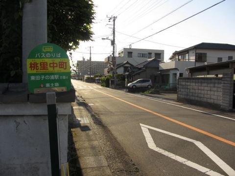 桃里中町バス停