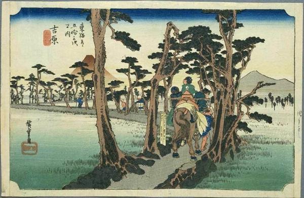 Tokaido14_Yoshiwara.jpg