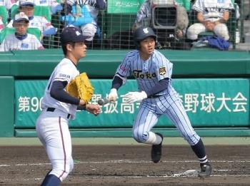 絵日記4・2高校野球1