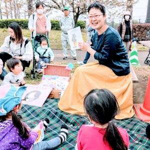 20180416瀬谷本郷公園1.jpg