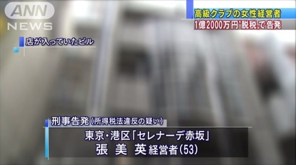 akasaka88aa4528.jpg