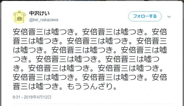daigakuDazkc20V4AAmAiC.jpg