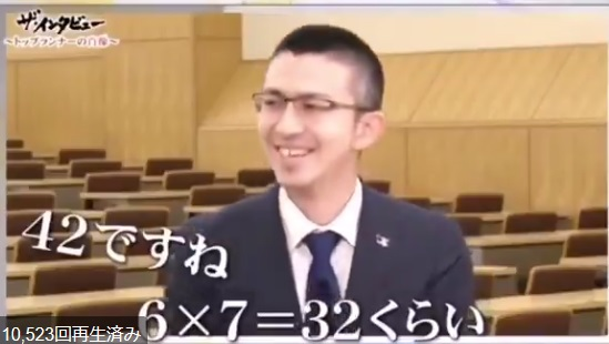 daigakuindex2.jpg