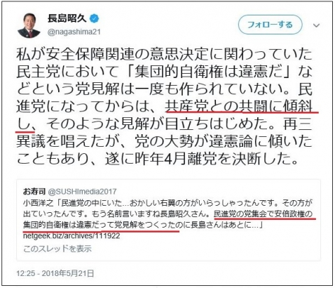 edanookinawa01.jpg