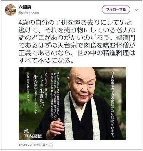 jyakucho002.jpg