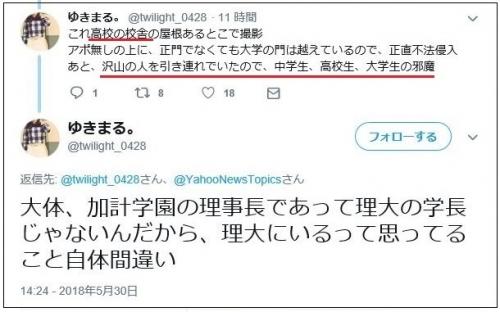 kakeaponashi01.jpg