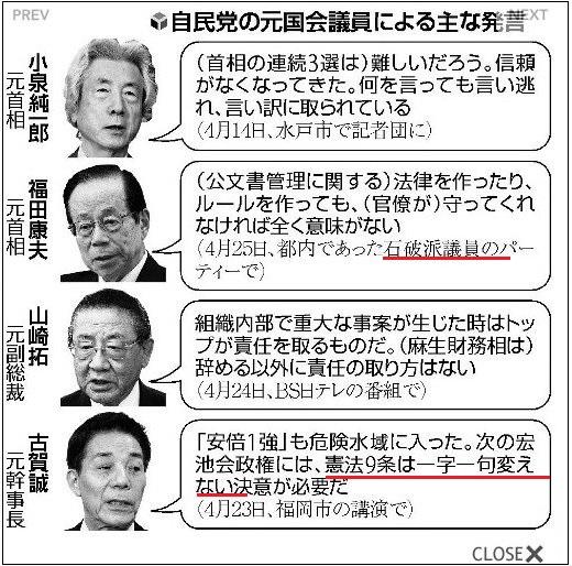 koizumi01.jpg
