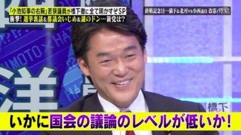 konishi11fedc67.jpg