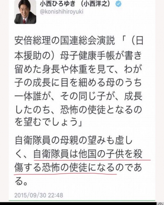 konishiDa90x1hUwAAM7SH.jpg