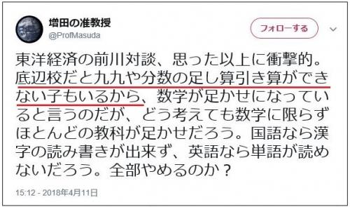 maekawataidan01.jpg