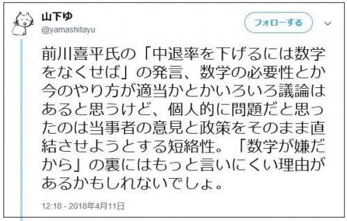 maekawataidan03.jpg