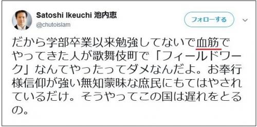 maekawataidan04.jpg