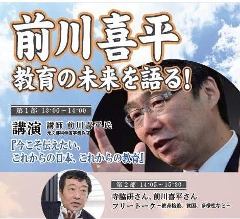 maekawataidan06.jpg