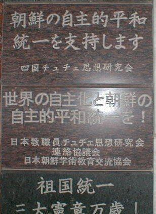 nikkyouso20130212193218.jpg