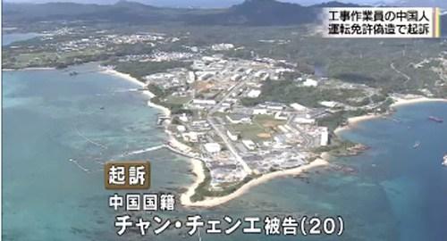 okinawa0046.jpg