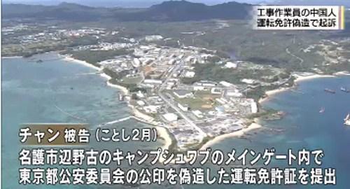 okinawa0047.jpg