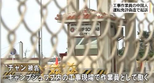 okinawa0048.jpg