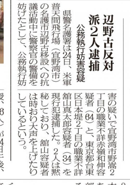 okinawa1-34.jpg