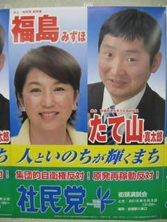 okinawa2a8ca7212d3fa43e8bc7e48102ad1257.jpg
